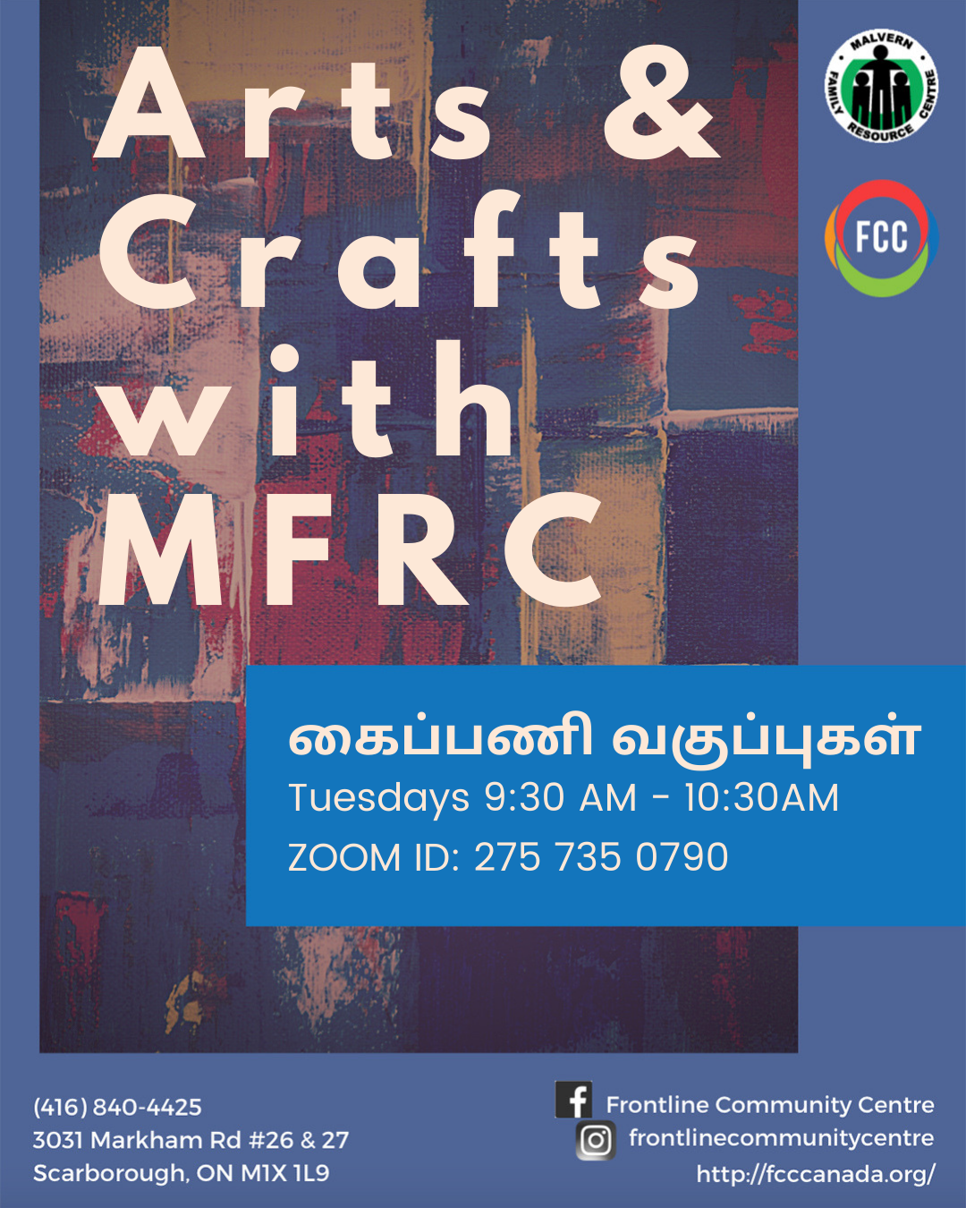 Arts and Crafts with MFRC